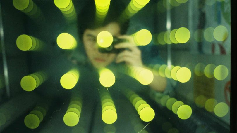 Dots, camera, mirror. Image source: https://www.flickr.com/photos/fate2012/15544805688/